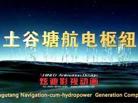 土谷塘航电枢纽施工工艺流程动画