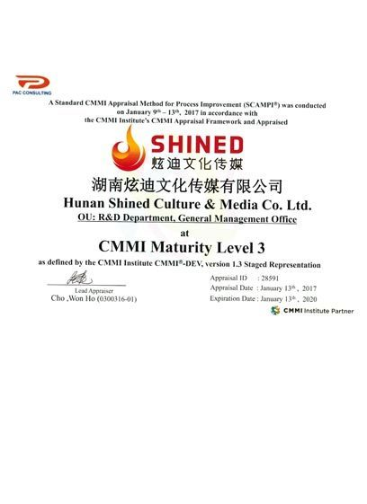 12.CMMI3证书