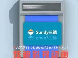 湖南三德机械产品展示动画