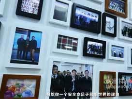 浙江九州量子公司宣传片